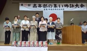 表彰式・上位入賞20190630 (1)