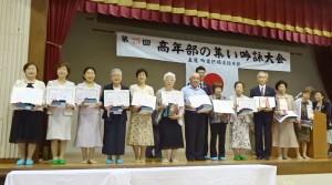 表彰式・70歳上位入賞第二2019063014 (1)