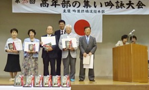 表彰式・70歳上位入賞20190630171041 (1)