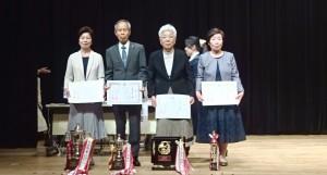 表彰式1位から4位20190929 (1)