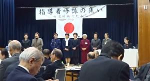 姫路女史の合吟「姫百合の搭」20191208 (3)