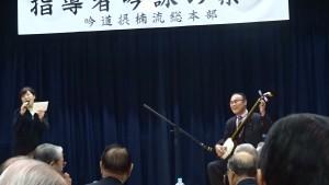 演芸の部・摂楠流指導者の集い「津軽三味線」ほか20191208 (3)