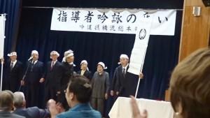 演芸13・西播北部・花の応援団20191208 (6)
