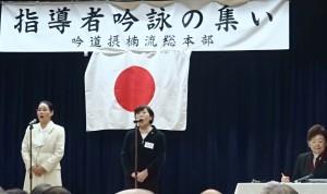 豊岡女子の「円山川」20191208m2ts (3)hp