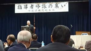 演芸5・神戸志田摂領「俵星玄蕃」201912088 (1)
