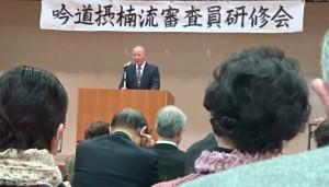 「審査ルール説明」中尾摂寿審査部長20200208 (4)