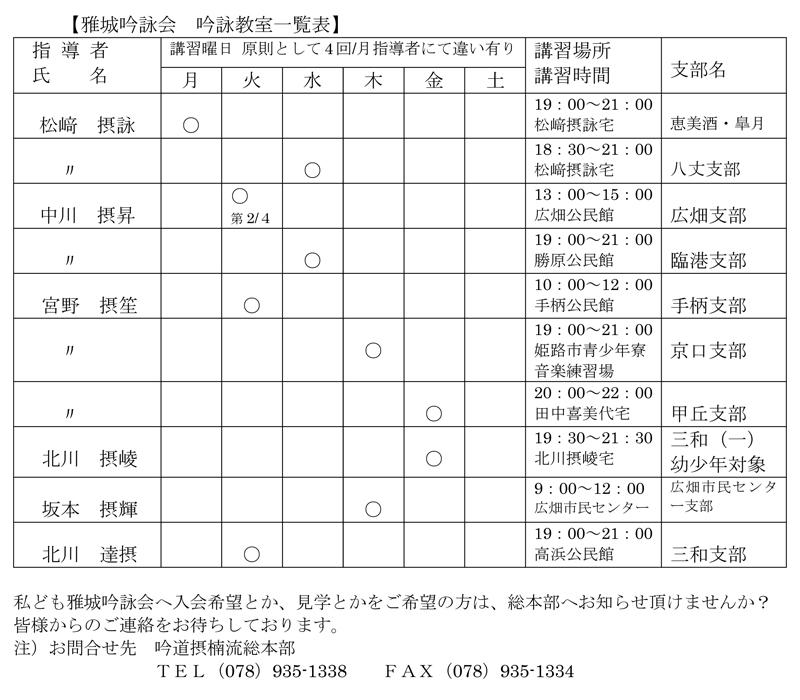 gajyo_kyositsu1