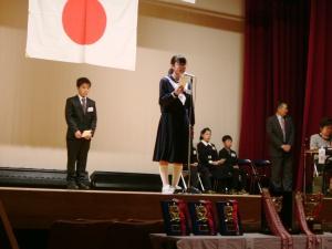 yoshonen2