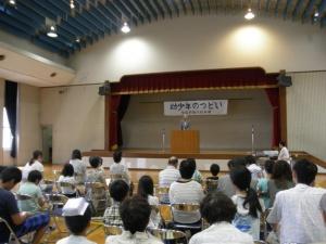 yoshonen_tsudoi4