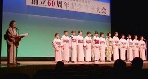 00192構成吟 ・雅城・女子 (1)