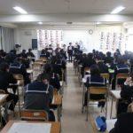 生野高等学校で特別授業(古典の発展学習として)